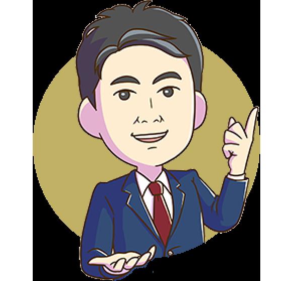 ライフプランと資産運用の実践的なポイントを解説!